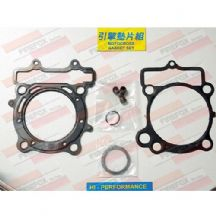 Suzuki RG250 (Power Valve) Top End Gasket Kit